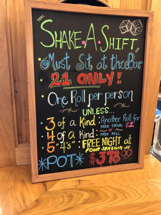 Shake handle bar